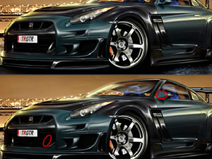 Nissan Differences